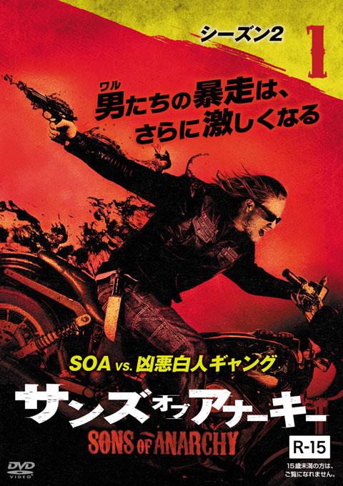 soa-2-01_RD_J