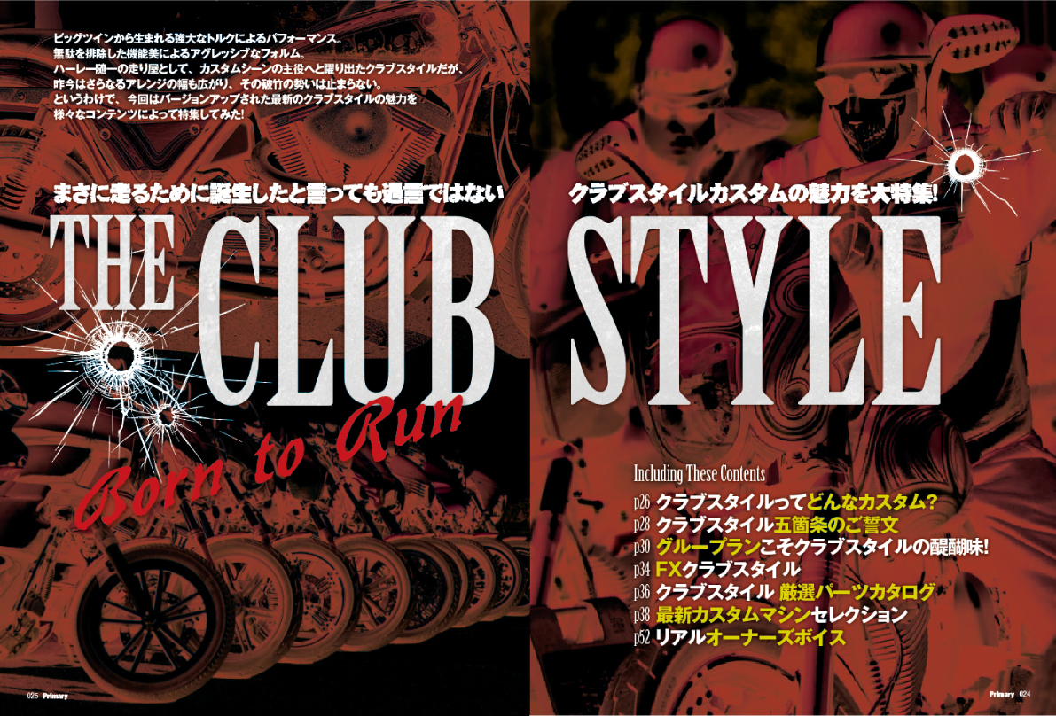 Clubstyle
